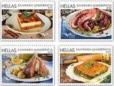 """Postzegels serie: """"Traditionele gastronomie van Griekenland""""._"""