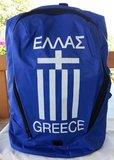 Rugzak Griekse Vlag_