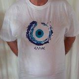 T-shirt Mati_