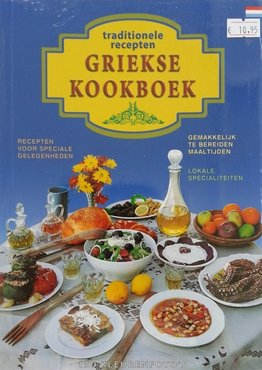 Traditional Greek Cookery Book