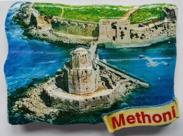 Magneet Methoni