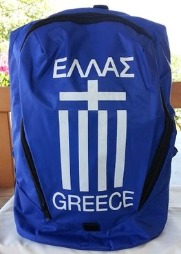 Rugzak Griekse Vlag