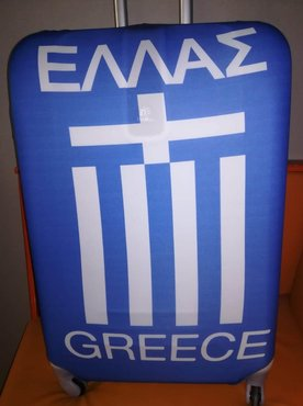 Suitcase Cover Greek Flag Medium
