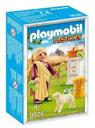 Playmobil Dimitra