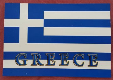 Postkarte Greece