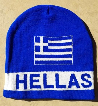 Cap Greece