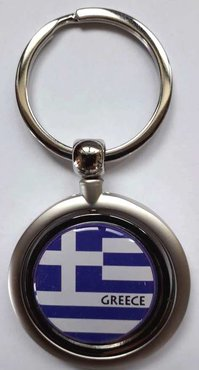 Key Ring Greek Flag