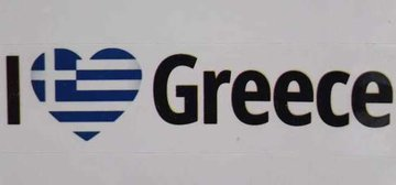 Sticker I Love Greece