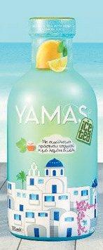 Yamas Ice Tea Honing Met Citroen