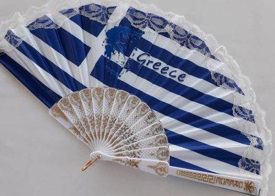 Waaier Greece