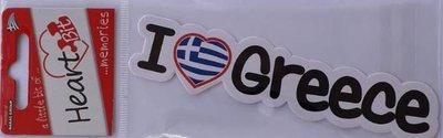 "Sticker ""I Love Greece"""