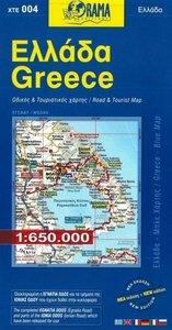 Road Map Greece