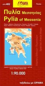 Landkarte Pylia (Messinia)