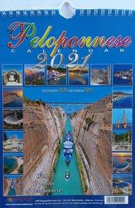 Kalender 2021 Peloponnesos Groot