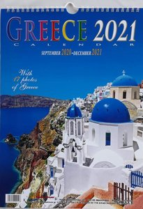 Kalender 2021 Greece Extra