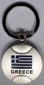 Sleutelhanger Griekse Vlag