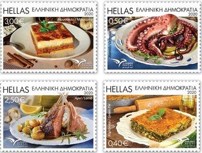 """Postzegels serie: """"Traditionele gastronomie van Griekenland""""."""