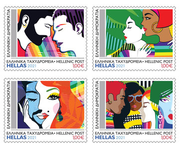 """Postzegel serie: """"4 Pride Collectible Stamps """"LGBTQI+ We support you""""."""
