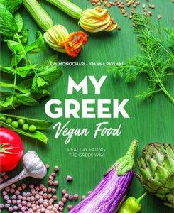 """Kookboek """"My Greek Vegan Food"""""""