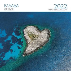 "Kalender ""Greece"" 2022"