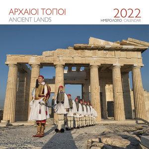 """Kalender """"Ancient Lands"""" 2022"""