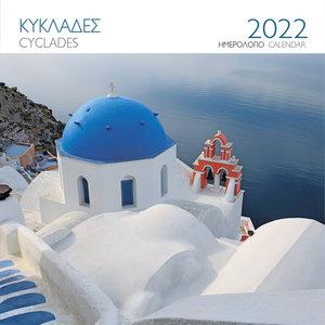 "Kalender ""Cyclades"" 2022"