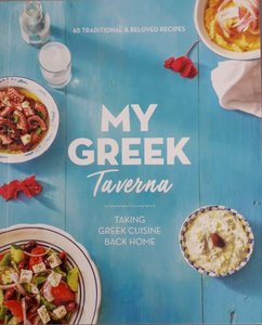 """Cookbook """"My Greek Taverna"""""""