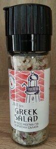Zeezout-molen met mix voor Griekse Salade