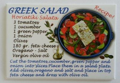Magneet Griekse Salade