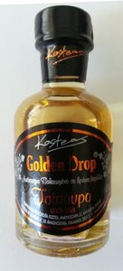 Tsipouro extra (50 ml.)