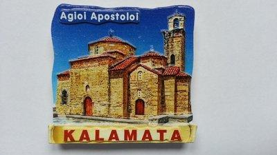 Magneet Kalamata Agioi Apostoloi