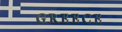Boekenlegger Griekse Vlag
