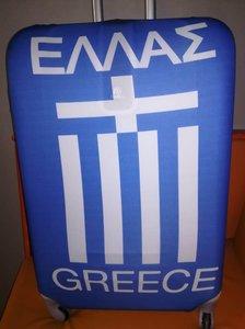 Kofferhoes Griekse Vlag Large