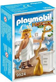 Playmobil Hermes