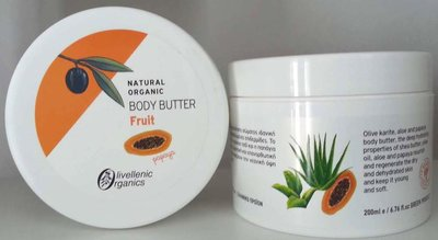 Cosmoliva Body Butter Papaya