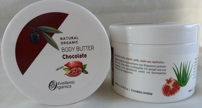 Cosmoliva Body Butter Cacao 200 ml.