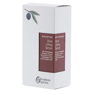 Cosmoliva Lifting Serum 30 ml.