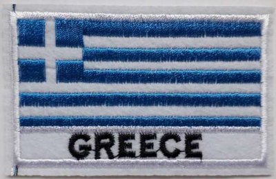 Sew On Application Greek Flag